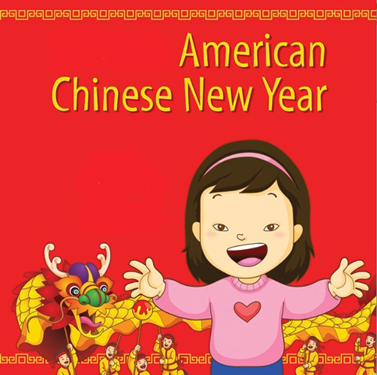 Chinese New Year Bound By Geography Not Tradition In America