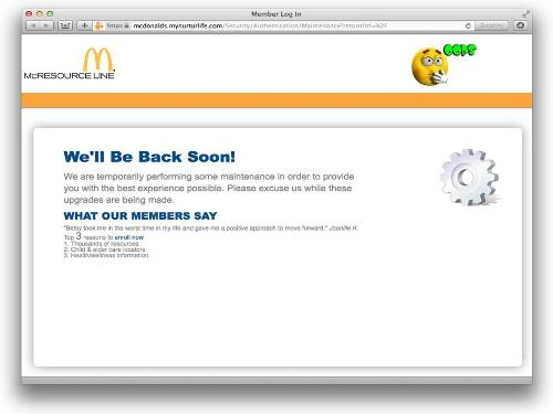 McEmbarrassment Leads To Closure Of McDonalds Website