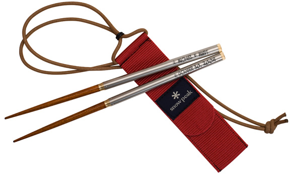 Fathers Day Gift: A Chopstick In Your Dads Name