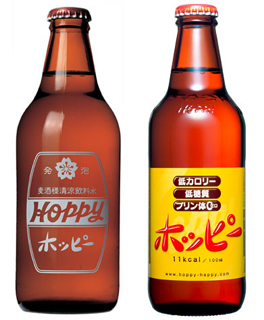 What Are The Various Types Of Japanese Hard Alcohol