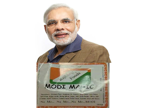 Modi To Sell Spices In America
