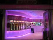 Wackiest Vending Machines In The World