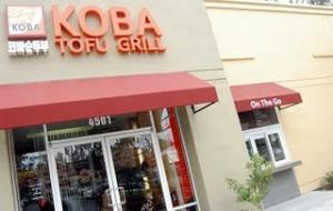 Koba Tofu House is one of the top restaurants in Irvine